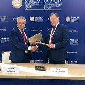 Zarubezhneft and Rosgeologia have made a cooperation agreement