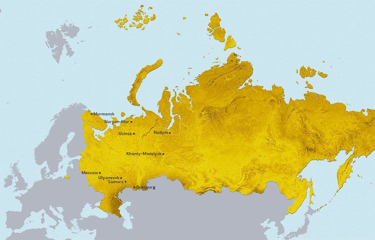 Russian Federation 13 licenses for geologic research